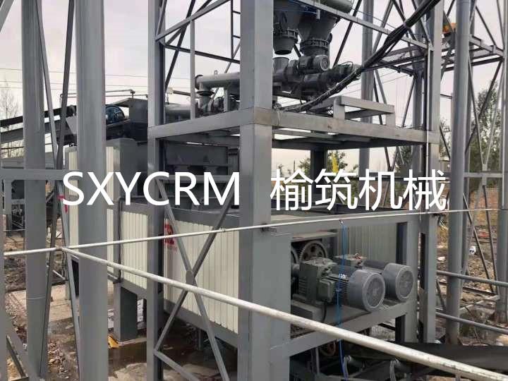 300-500型系列连续式冷再生抓饭直播官网混凝土搅拌站